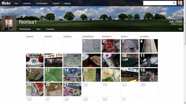 Flickrカレンダー
