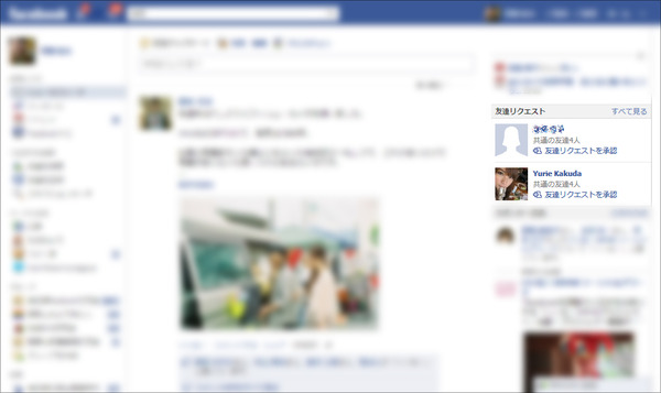 facebookスパマー01