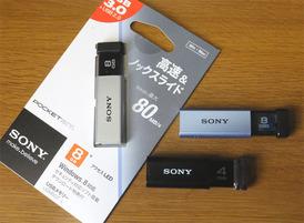 USB メモリー