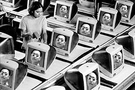 Nori iMac Factory