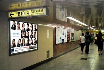 20140401 地下通路