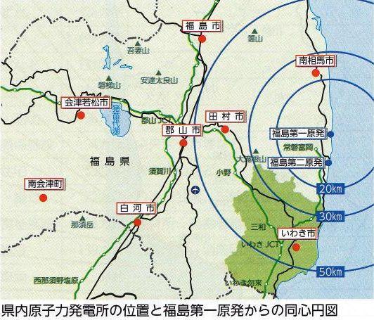 240713いわき市と原発の位置