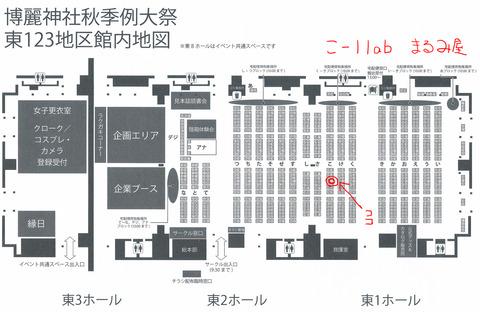 例大祭マップ