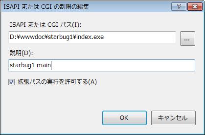 indexexeの追加