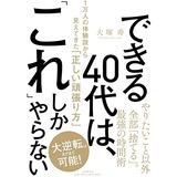 _AC_UL600_SR600,600_
