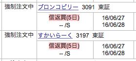 201606yuutai