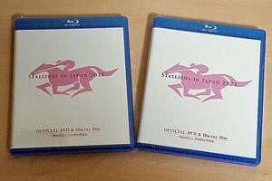 種牡馬DVD