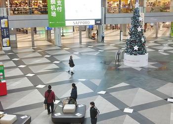 クリスマス空港