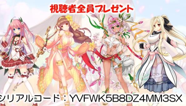 花騎士物語絆ニコニコ14