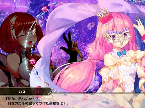 花騎士物語絆 イベント戦