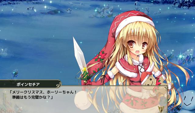 クリスマス編 1-1