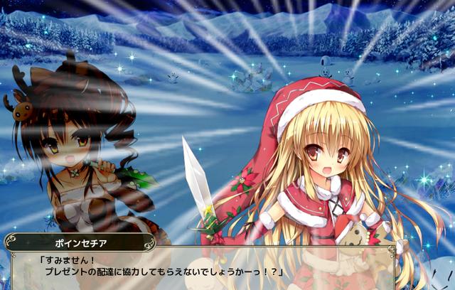 クリスマス編 1-6