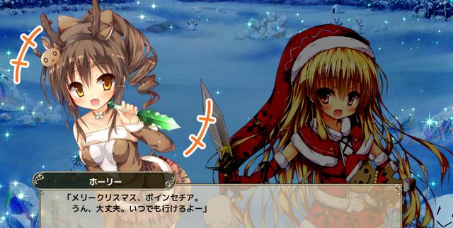 クリスマス編 1-3