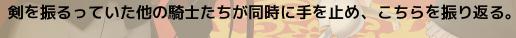 EP花騎士ヒメユリ9