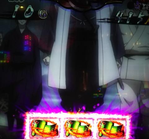 紫オーラバジリスク絆2