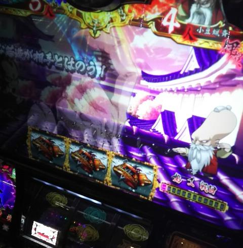 駿府城 バジリスク絆2