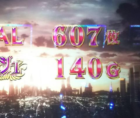 IMG_20200220_141940