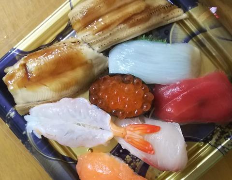お寿司 半額
