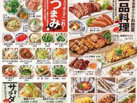 ヴァアホールディング お食事券 豚姫株研究投資