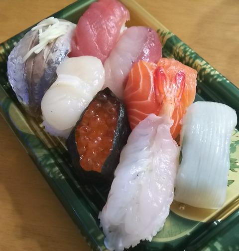 お寿司 貧乏生活
