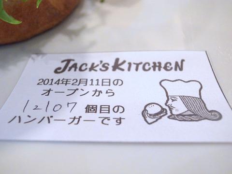 jkk91