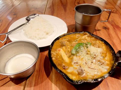 キノコと鶏挽肉の南インド風カレー/カレーCAMPユニモール店(名古屋駅)