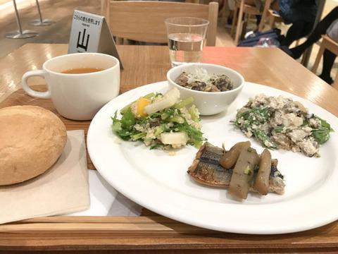 選べるデリ4品セット/Cafe&Meal MUJI名古屋名鉄百貨店