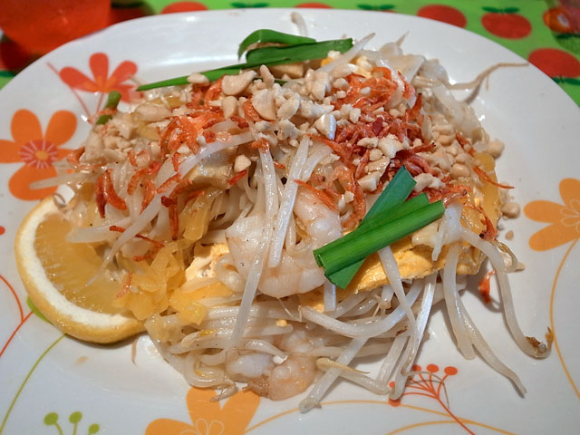 (名古屋)伏見のタイ料理 ... - nikkei.gnavi.co.jp