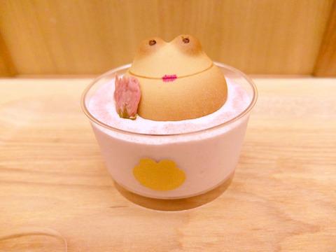 カエルのさくら風呂/青柳総本家KITTE名古屋店