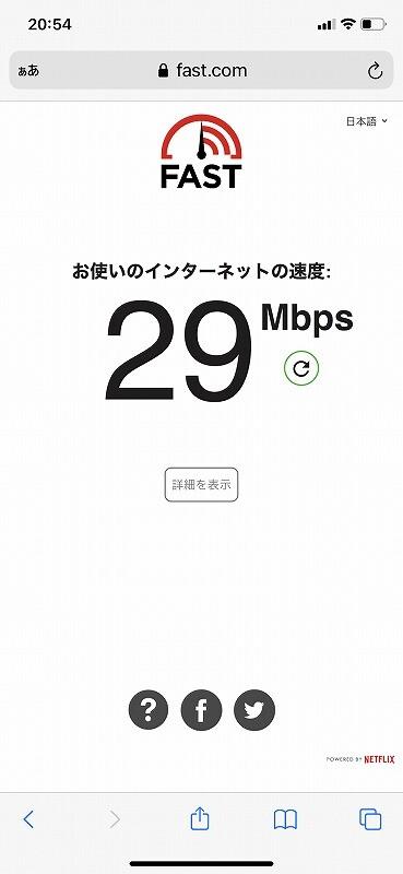 IMG_0323(自宅nextmobail)