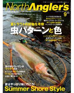 NA2013-09-hyoshi