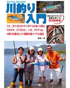 Kawaitsuri_cover
