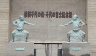 記念館の像