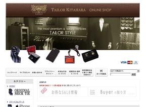 tailor_ec