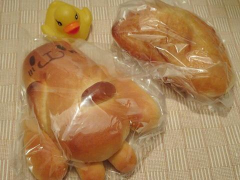 稚内市 手づくりパン屋さんふわり