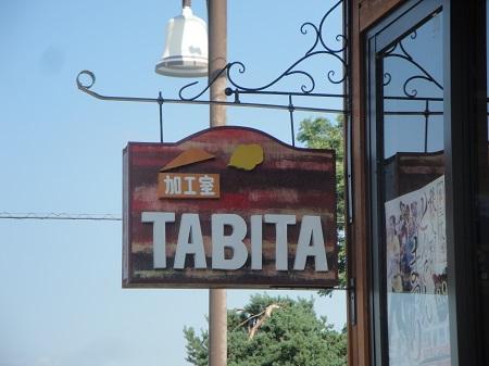 ���������� ������ �����tabita�����