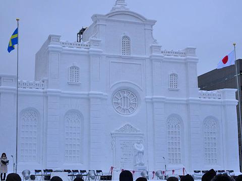 札幌市 第69回さっぽろ雪まつり