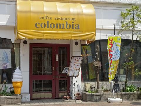 小樽市 コロンビア喫茶一階