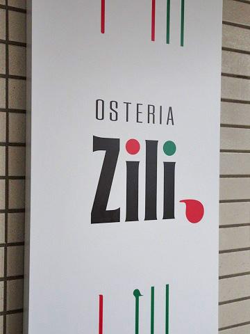札幌市 osteria Zili