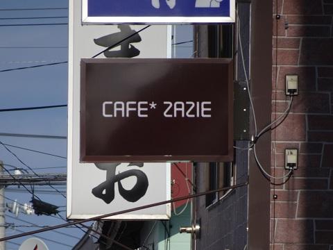 稚内市 CAFE ZAZIE