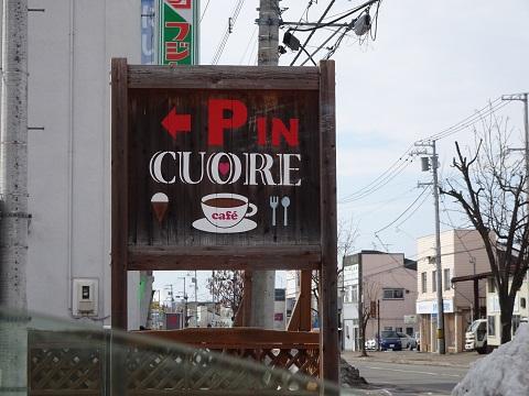 旭川市 クオーレカフェ(heart cafe CUORE)
