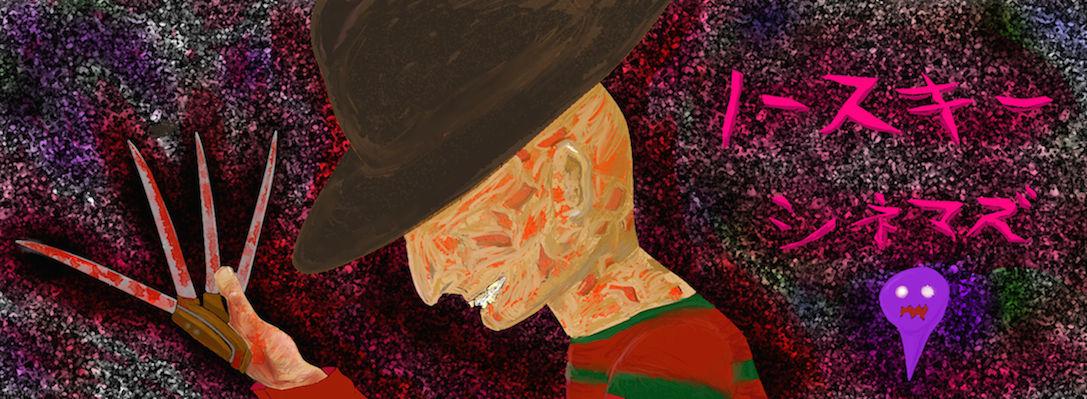 『この世界の片隅に』:映画の感想  ノースキー シネマズ  映画の感想ブログ
