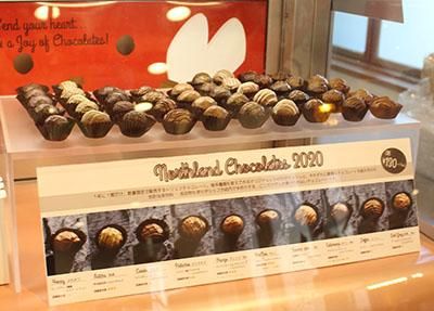 truffle_pieces
