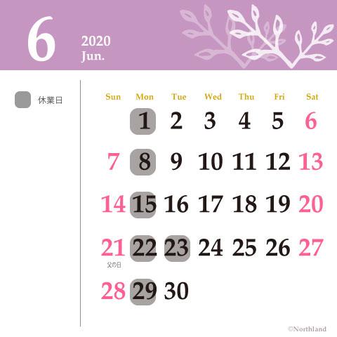 2020_06カレンダー