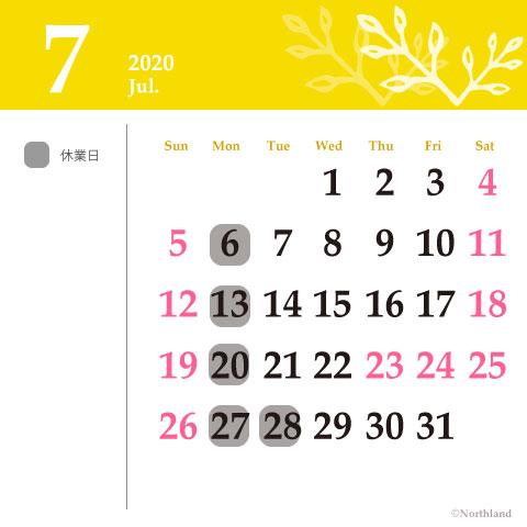 2020_07カレンダー