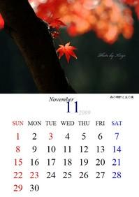 200911カレンダー(秋)