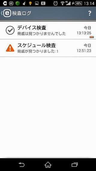 2015-04-19-22-59-04_deco