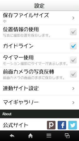 Screenshot_2013-11-16-11-13-33_resize_20131116_211340