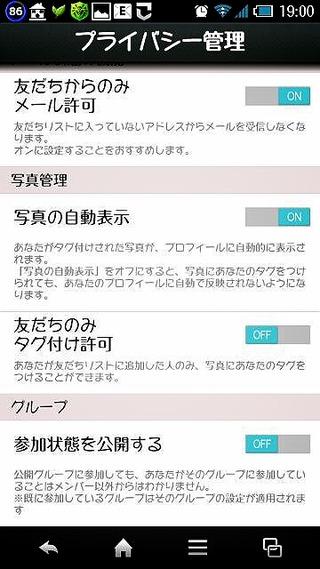 2013-10-05-21-18-46_deco