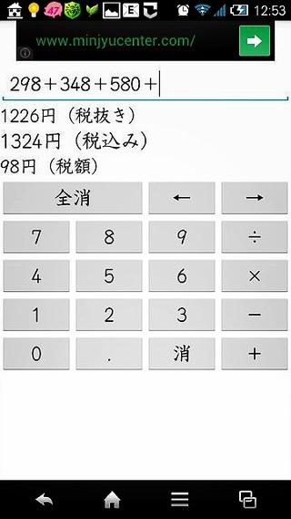 2014-04-12-12-57-13_deco